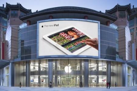 Apple-Store-beijing-2