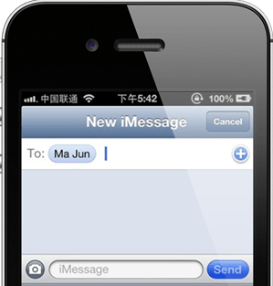 Messages-tweak
