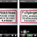 Word Lens App Store