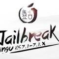 Pangu jailbreak Mac