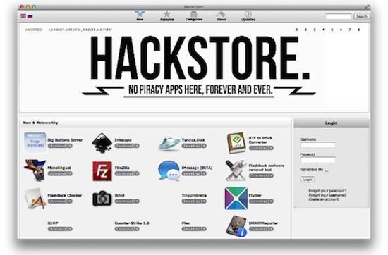 hackstore-Mac