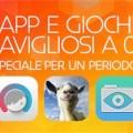 app-giochi-meravigliosi