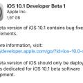 iOS 10.1. beta 1