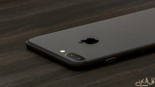 iPhone 7 Plus Dark Black
