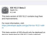 iOS 10.2.1 beta pubblica 2