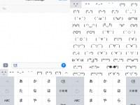 tastiera emoticon nascosta