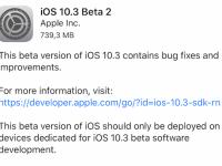 iOS 10.3 beta 2