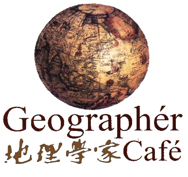 z. GEOGRAPHER CAFE