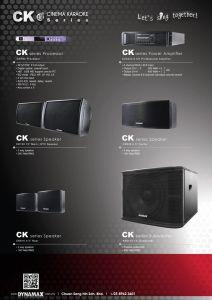Dynamax Cinema Karaoke Series-2