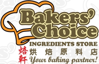 z. Bakers Choice Ingredients Store