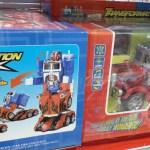 toys 20150203_194747