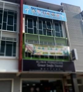 MTTC taekwondo training center ayer keroh