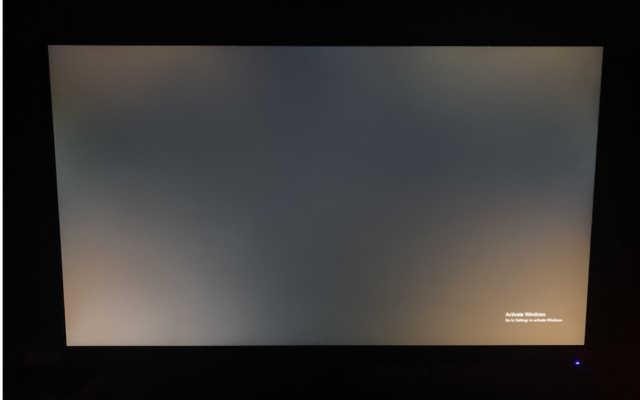 Exemplo de monitor com IPS Glow