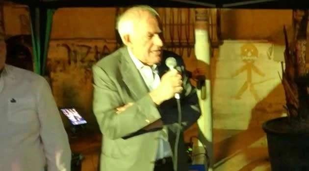 Antonio Amente