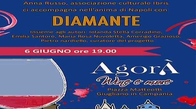 Giugliano, Diamante di…vino all'Agorà