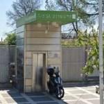 Aversa-Capua: nuova linea metropolitana in arrivo