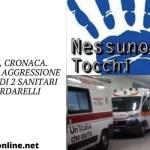 Napoli, cronaca. Ennesima aggressione ai danni di 2 sanitari al Cardarelli
