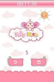 App actividad fetal