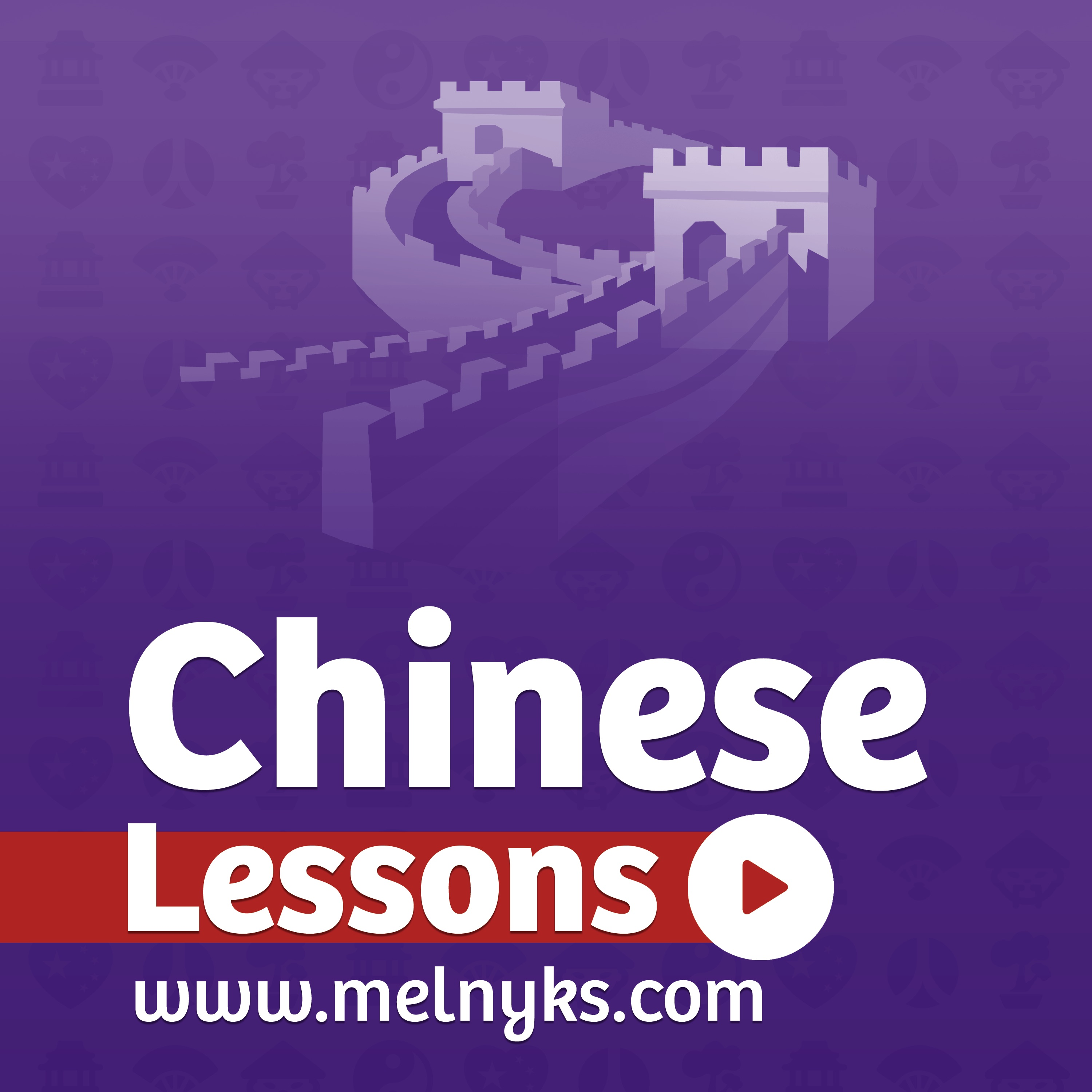 Mandarin Chinese Online Lessons Learn Chinese