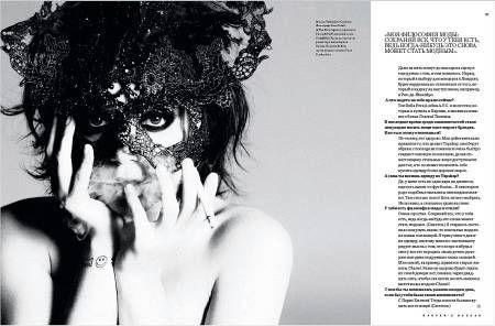 Lilly Allen in Topless su i-D Magazine di Agosto 2009