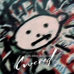 U2: Achtung Baby Covered in streaming