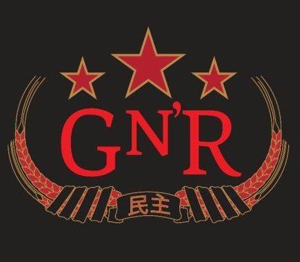 I Guns'N'Roses potrebbero cominciare a lavorare su un nuovo disco