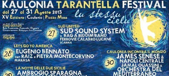 Kaulonia Tarantella Festival 2013, il cast della XV edizione