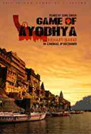games of ayodhya