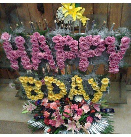 Flower Decoration For Birthday Parties Wedding Decorations Flower Decoration Marriage Decoration Melting Flowers Blog