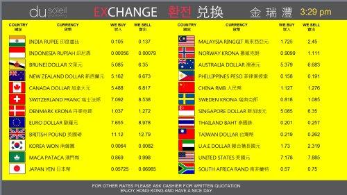 外幣找換系統 — MemDB Limited   憶資有限公司