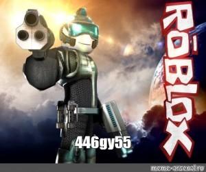 create meme roblox hack play get