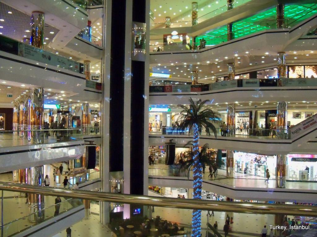 სავაჭრო ცენტრი