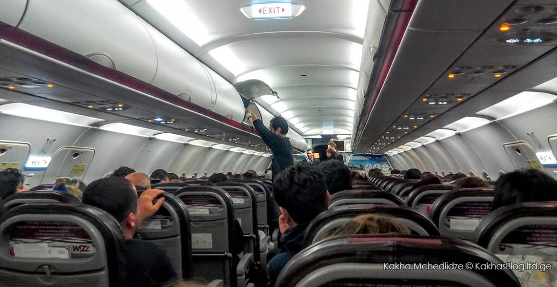 ვიზაირის თვითმფრინავი