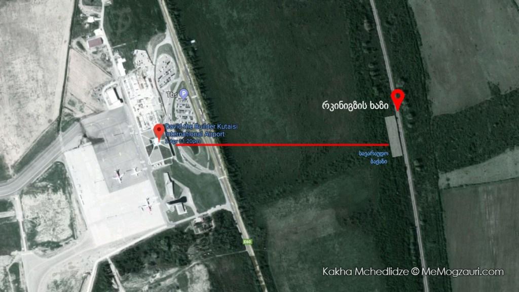ქუთაისის აეროპორტი და რკინიგზა