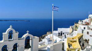1 ივლისიდან საბერძნეთი