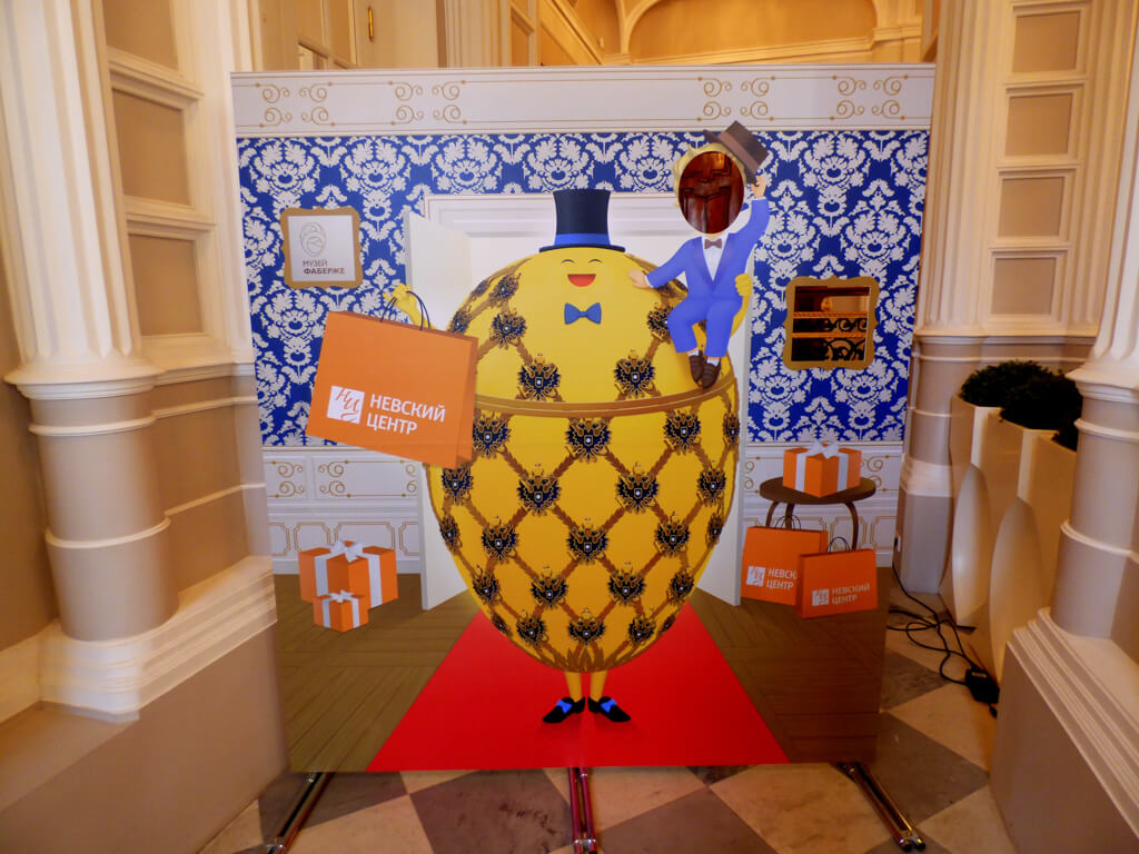 A cute egg poster in St. Petersburg's Faberge Egg Museum