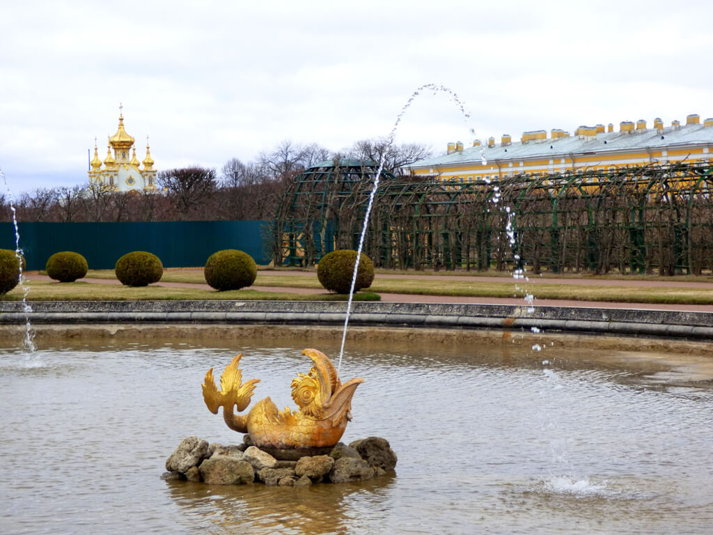 Peterhof Fountain Fish
