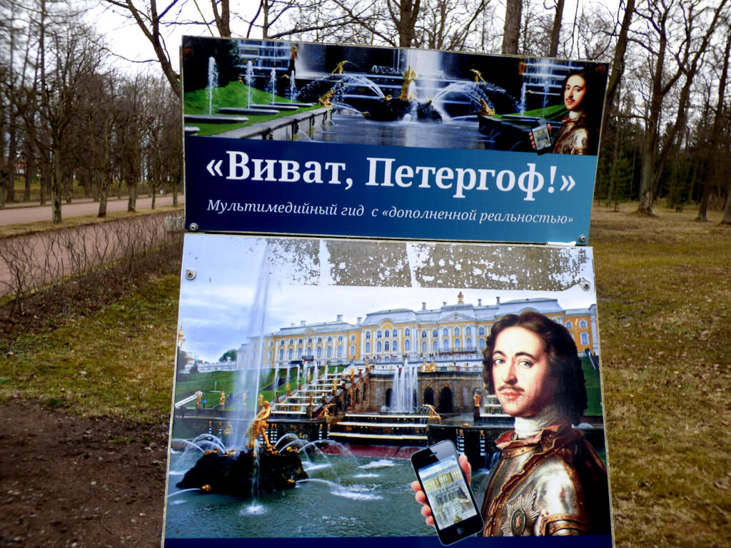 Peterhof App Sign