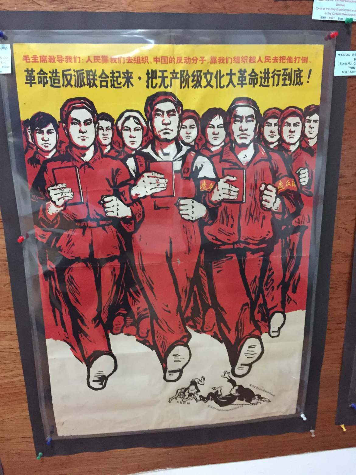 A poster of men marching at Propaganda Poster Art Centre