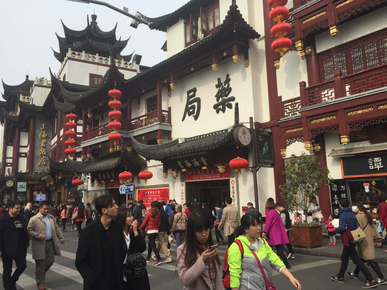 A busy street near Yu Garden