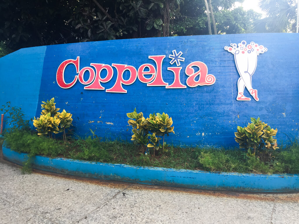 Entrance to La Coppelia ice cream shop in Havana