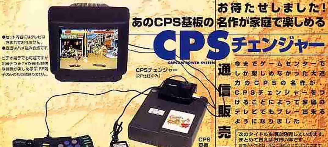 Conheça o CPS Changer, o primeiro e único videogame caseiro da Capcom Cps-changer-banner