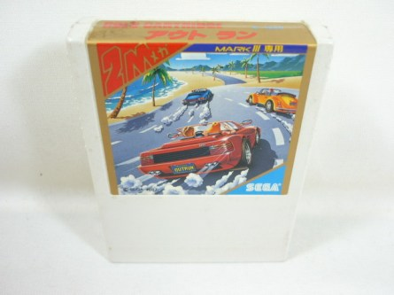 Sega Mark III cartucho