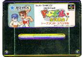 Dodgebal Gold Super Famicom