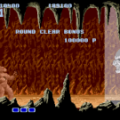 Altered Beast round clear
