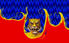Altered Beast tigre