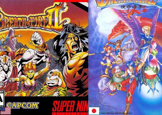 Breath of Fire II SNES Super Famicom art