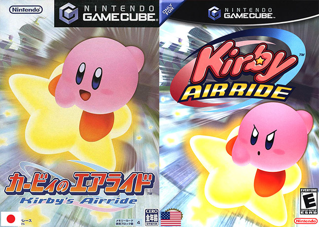 Kirby Airride Gamecube box art