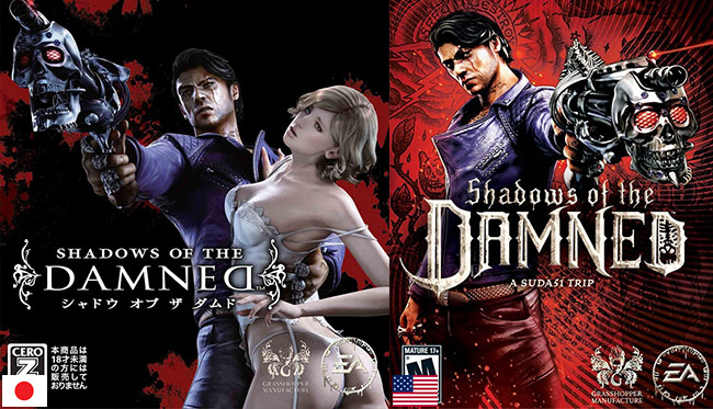 Shadows of the Damned PS3 box art
