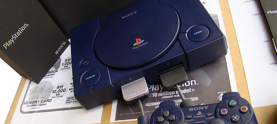 10 Million Model PlayStation